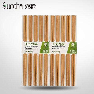 筷子家用酒店用十雙套裝實竹筷無漆無蠟日式碳化筷-優