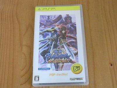 【小蕙館】PSP~ 戰國BASARA 熱戰英雄 (純日BEST版)