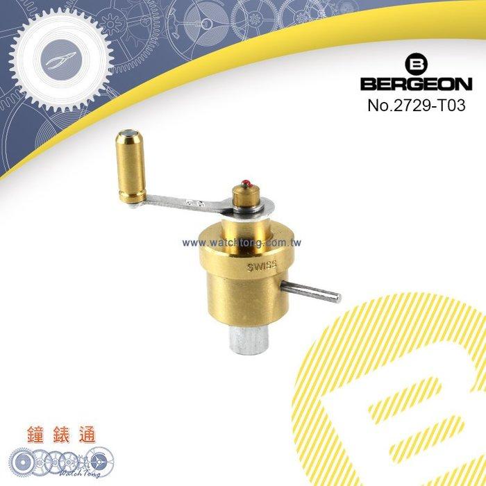 【鐘錶通】B2729-T03 發條鑰匙 ├機械機芯維修/手錶維修工具/鐘錶工具┤