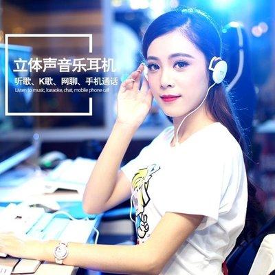 ☜男神閣☞掛耳式音樂運動手機耳麥 重低音立體聲頭戴式電腦耳機聲麗 SH-903