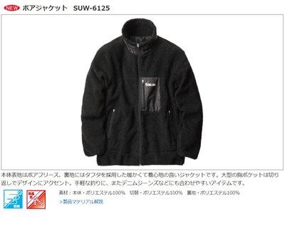 五豐釣具-SUNLINE 2019秋冬限定防風保溫外套SUW-6125特價2800元