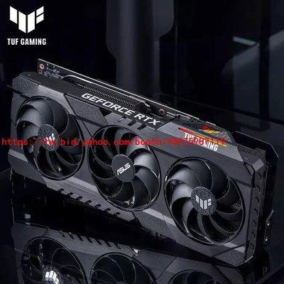 華碩/技嘉/微星RTX3070 3080臺式電腦獨立吃雞游戲3060ti顯卡8921