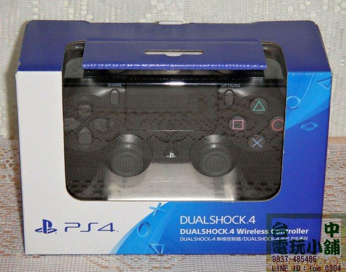 台中電玩小舖~PS4 DS4 無線控制器 手把 極致黑 原廠台灣公司貨&手把充電線~1780