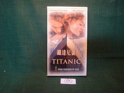 【愛悅二手書坊 05-03】鐵達尼號 TITANIC 3片VCD/4張劇照名信片