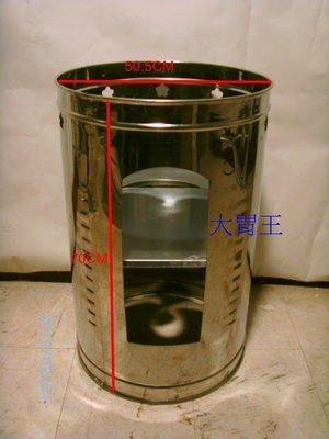 尺六/尺6/立式(高)爐架/可調爐架/快速爐爐架/高湯鍋架/爐圍爐架/營業專用立式爐架/炒爐/炒台/單口爐