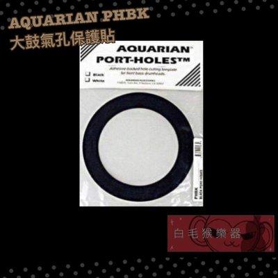"""《白毛猴樂器》  AQUARIAN PHBK 大鼓氣孔保護貼 保護圈 5"""" 黑色"""
