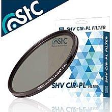 晶豪野 【 STC 】Ultra Layer CPL Filter 72mm 輕薄透光 環形 偏光鏡