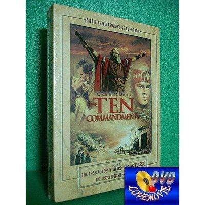 三區正版【十誡-50週年3碟紀念版The Ten Commandments(1956) 】DVD全新未拆《尤伯連納》
