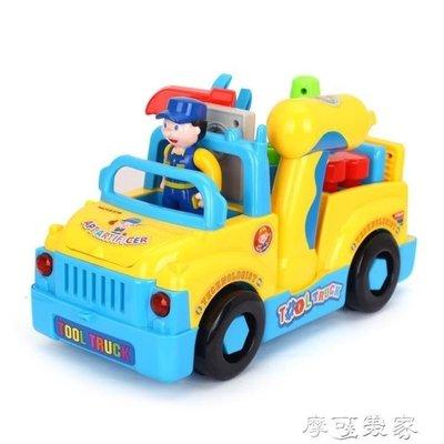 匯樂789電動可拆卸拆裝兒童玩具車螺絲...