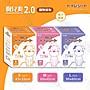 [4包組] 狗兒爽 2.0 寵物尿布 S100入/ M50入...