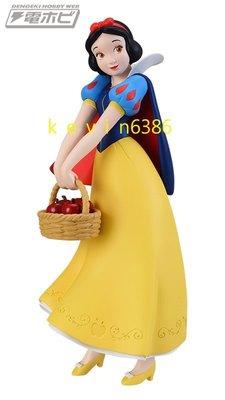 東京都-日本SEGA景品 Disney 白雪姬 白雪公主SPM 人形 高約21公分 日版 現貨