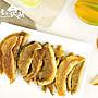 【午後小食光】楊桃果乾(250±5%/包)