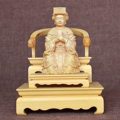 黃楊木脫椅媽祖 天上聖母 神像木雕擺件