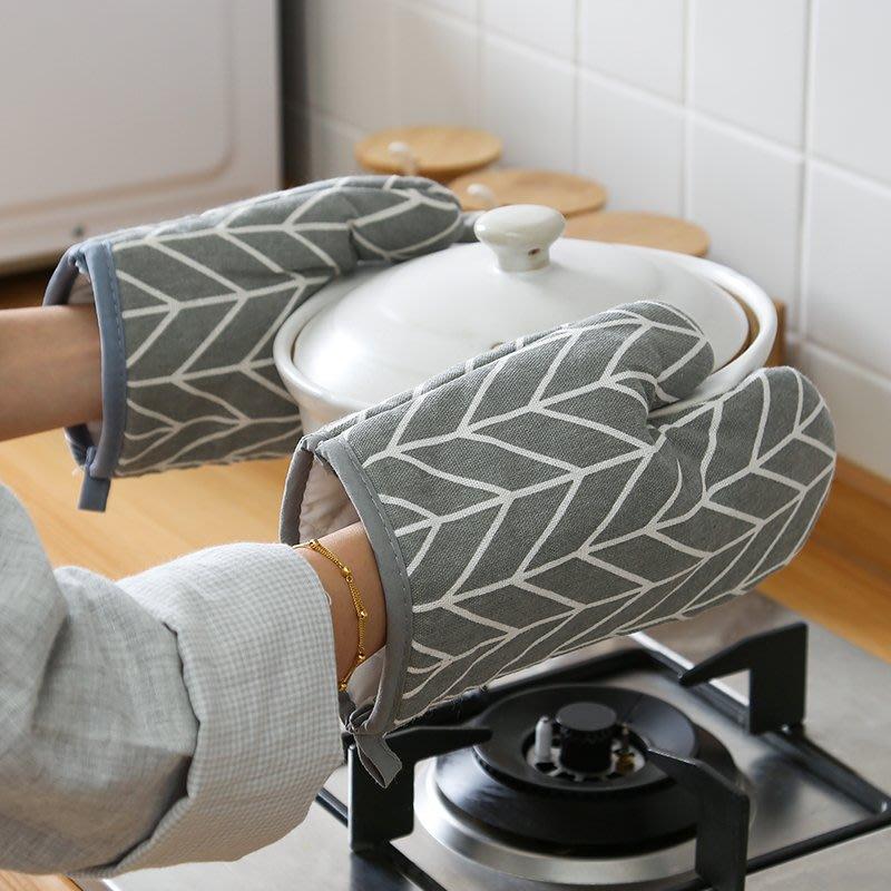 【berry_lin107營業中】烤箱鍋把手防燙手套加厚耐高溫爐烘焙專用烹飪防湯烤爐溫微波隔熱