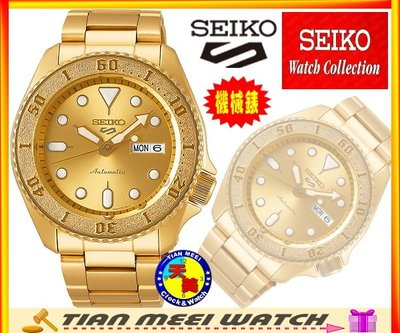 【全新原廠SEIKO】4R36 潛水機械錶【原廠精裝盒原廠保證書】【天美鐘錶店家直營】SRPE74K1