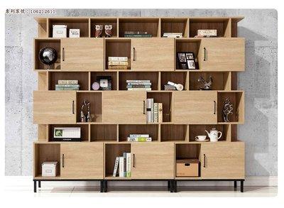 LOFT美式鄉村鐵藝置物架復古書架復古書櫃