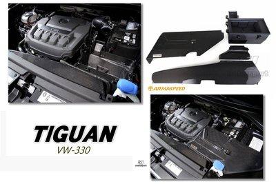 小傑車燈--全新 ARMA 福斯 VW TIGUAN 330 進氣系統 ARMASPEED 碳纖維 進氣套件 進氣