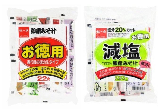+東瀛go+ 岩田釀造 紅一點 德用味噌湯 綜合/減鹽 22食 4種口味 業務用 日本進口 即席 即食湯品 紅一点