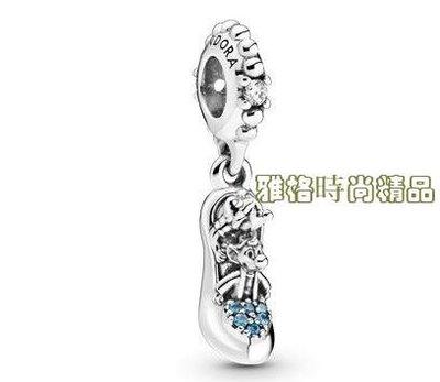 雅格精品代購 PANDORA 潘朵拉 迪士尼玻璃鞋吊飾 925純銀  美國代購