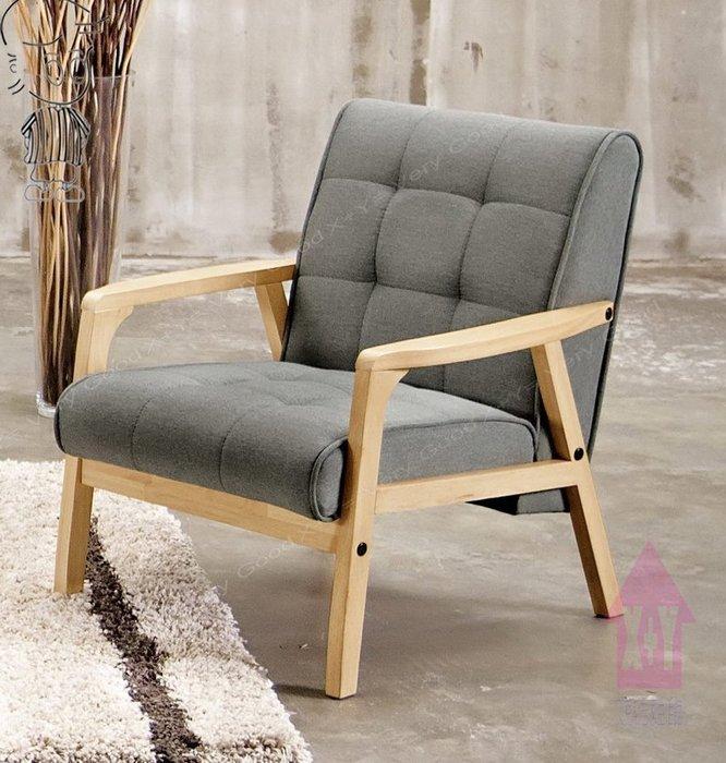 【X+Y時尚精品傢俱】現代沙發組椅系列-妮克絲 休閒沙發單人椅.橡膠木實木+棉麻布坐墊.摩登家具