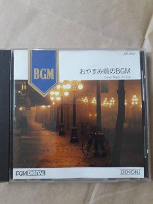 (下標即結標)(絕版)Denon發行-おやすみ前のBGM Good Night To You(日本版)