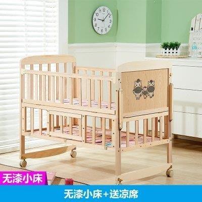 YEAHSHOP 嬰兒床 015個月新生寶寶BB床簡易嬰兒床實木搖籃床多功能拼接大床經濟型T574627Y185
