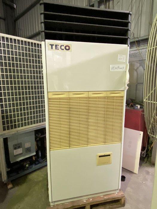(大台北)中古東元5RT水冷箱型機1φ220V(編號:TE1091003)~冷氣空調拆除回收買賣出租~
