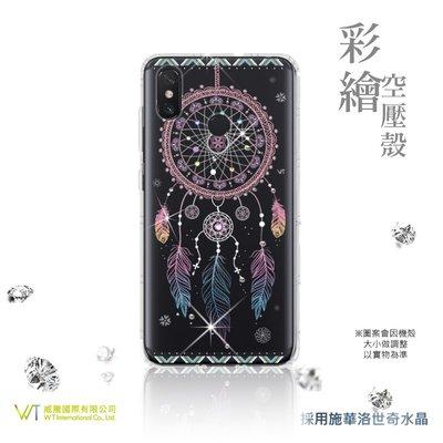 【WT 威騰國際】WT® XiaoMi 小米 Max 3 施華洛世奇水晶 彩繪空壓殼 保護殼 軟殼 -【幸運】