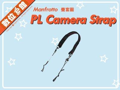 正成公司貨 數位e館 Manfrotto 曼富圖 Prolight MB PL-C-STRAP 旗艦級相機背帶 減壓背