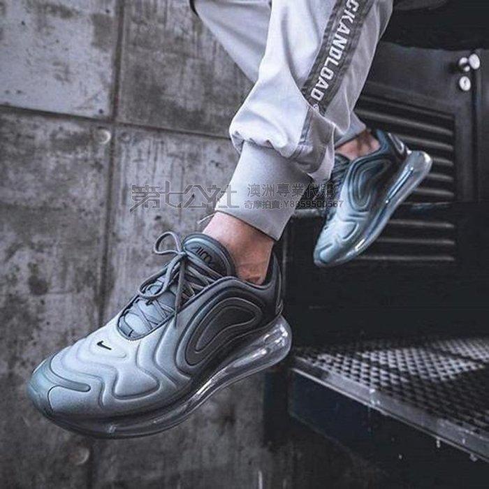 澳洲代購 Nike Air Max 720 銀灰 銀色 漸層 全氣墊 慢跑鞋 運動鞋 男鞋 女鞋 AO2924-002