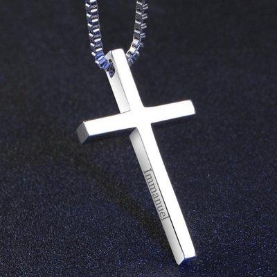 項鍊歐美耶穌十字架項鍊男 鈦鋼韓版潮人簡約學生情侶吊墜女定制刻字 法布蕾輕时尚