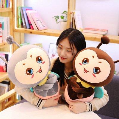☆NANA日系☆G521限定發售☆卡通小蜜蜂絨毛玩具布娃娃羽絨棉蜜蜂抱枕兒童陪伴玩偶生日禮物女生☆批價$240元
