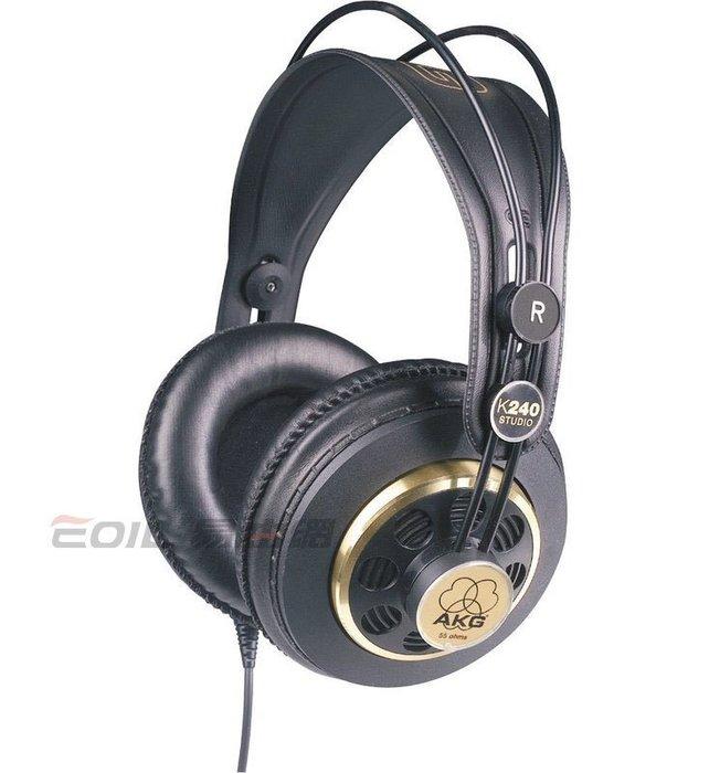 【易油網】AKG K240 K240s Studio 錄音室監聽耳機 專業監聽 全新 一年原廠保 奧地利
