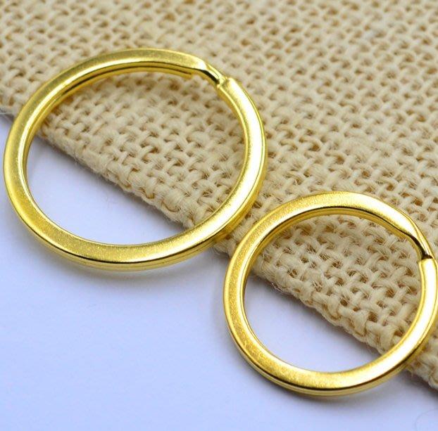 (現貨) G-003 金色 扁平款 (25mm) DIY配件 扁線圈 鑰匙環 鑰匙配件 單個鑰匙圈 箱包皮具 五金配件