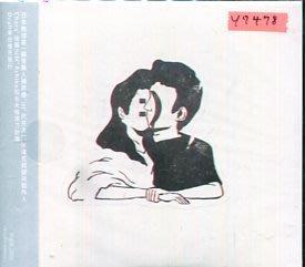 *還有唱片行* BLURRED / MABANUA 2CD 二手 Y7478 (149起拍)