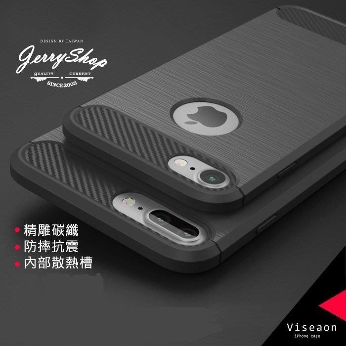 手機殼 JerryShop【XCIP702】iPhone全系列質感髮絲紋防摔殼(3色)