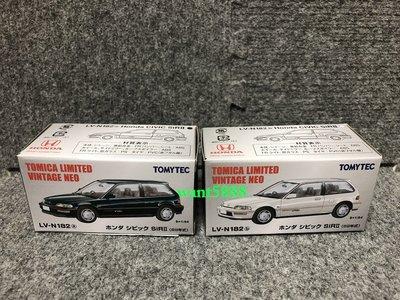 日本TOMYTEC TOMICA LV-N182a綠+N182b白 本田 喜美 Civic SiR-II