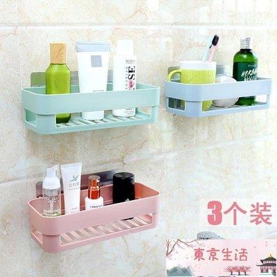 浴室置物架~衛生間置物架壁掛浴室置物架...