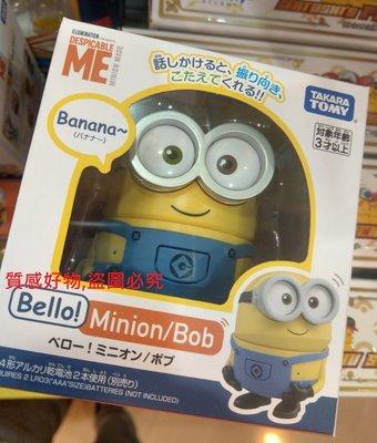 日本 正版 現貨 TAKARA TOMY Bello minion 聲動萌寵 小小兵 機器人 會說話