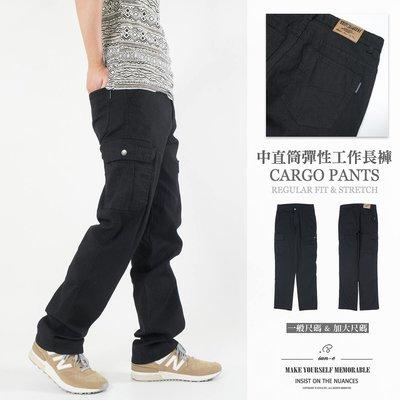顯瘦中直筒工作褲 彈性修身側袋褲 長度...