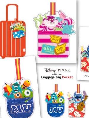 現貨 日本 迪士尼 怪獸電力公司 柴郡貓 星際寶貝 史迪奇 玩具總動員 行李吊牌 snap luggage tag