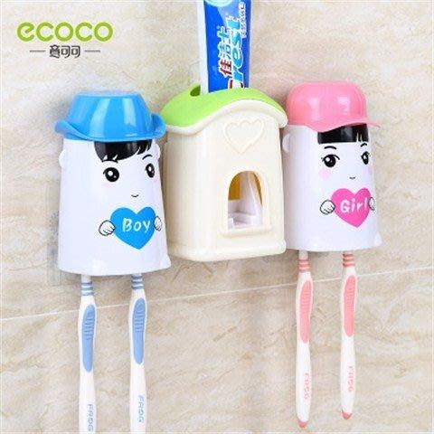 洗漱套裝牙刷架自動擠牙膏器情侶刷牙漱口杯 JA2623