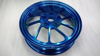 誠一機研 NCY鍛造輪框 VESPA 12吋框 春天 衝刺 GTS 300 GTV LX 125 150 S 輪圈 LT
