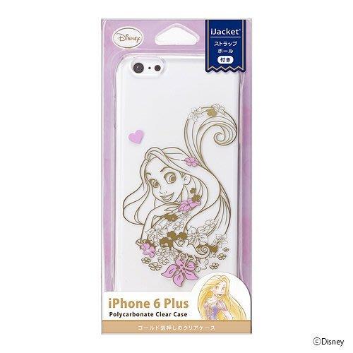 日本迪士尼正品【燙金長髮公主優雅回眸透明殼#64】iphone6s+plus 5.5吋 手機殼 手機套 背蓋