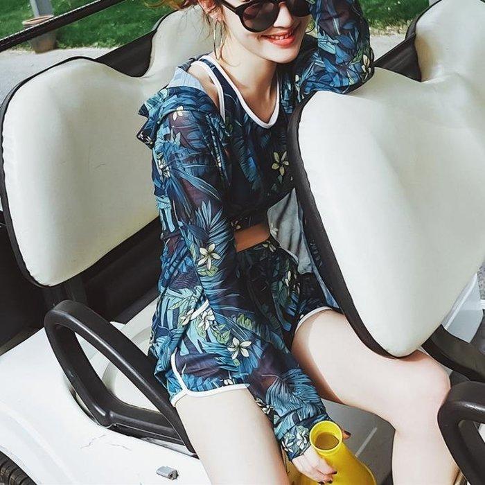 泳衣女2018新款網紅款超仙韓國三件套保守顯瘦遮肚溫泉分體游泳裝
