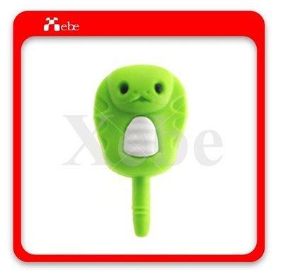 蛇造型防塵塞(單支) - 防塵塞 蛇 禮物 耳機保護塞 造型防塵塞 客製化禮贈品 創意禮物