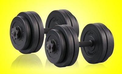 【Fitek 健身網】年终特價㊣台灣製☆熱賣組合 27KG槓片組☆27公斤組合式啞鈴☆重量訓練適用 (訓練二頭肌、胸肌)