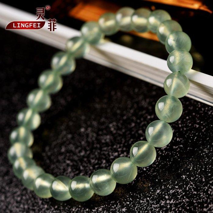 佛系☼靈菲冰種葡萄石手鏈女7-9mmmm 葡萄晶原石單圈綠色水晶手串飾品