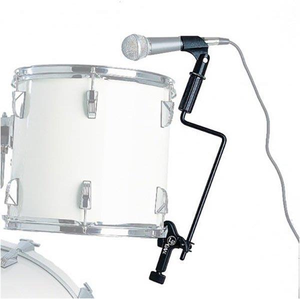 《民風樂府》美國拉丁打擊品牌 LP-592A 打擊樂/爵士鼓收音 卡鉗式麥克風架 全新品公司貨 現貨在庫