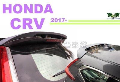 小亞車燈改裝*空力套件 素材HONDA 2017 17年 CRV5 CRV 五代 專用 尾翼 擾流板